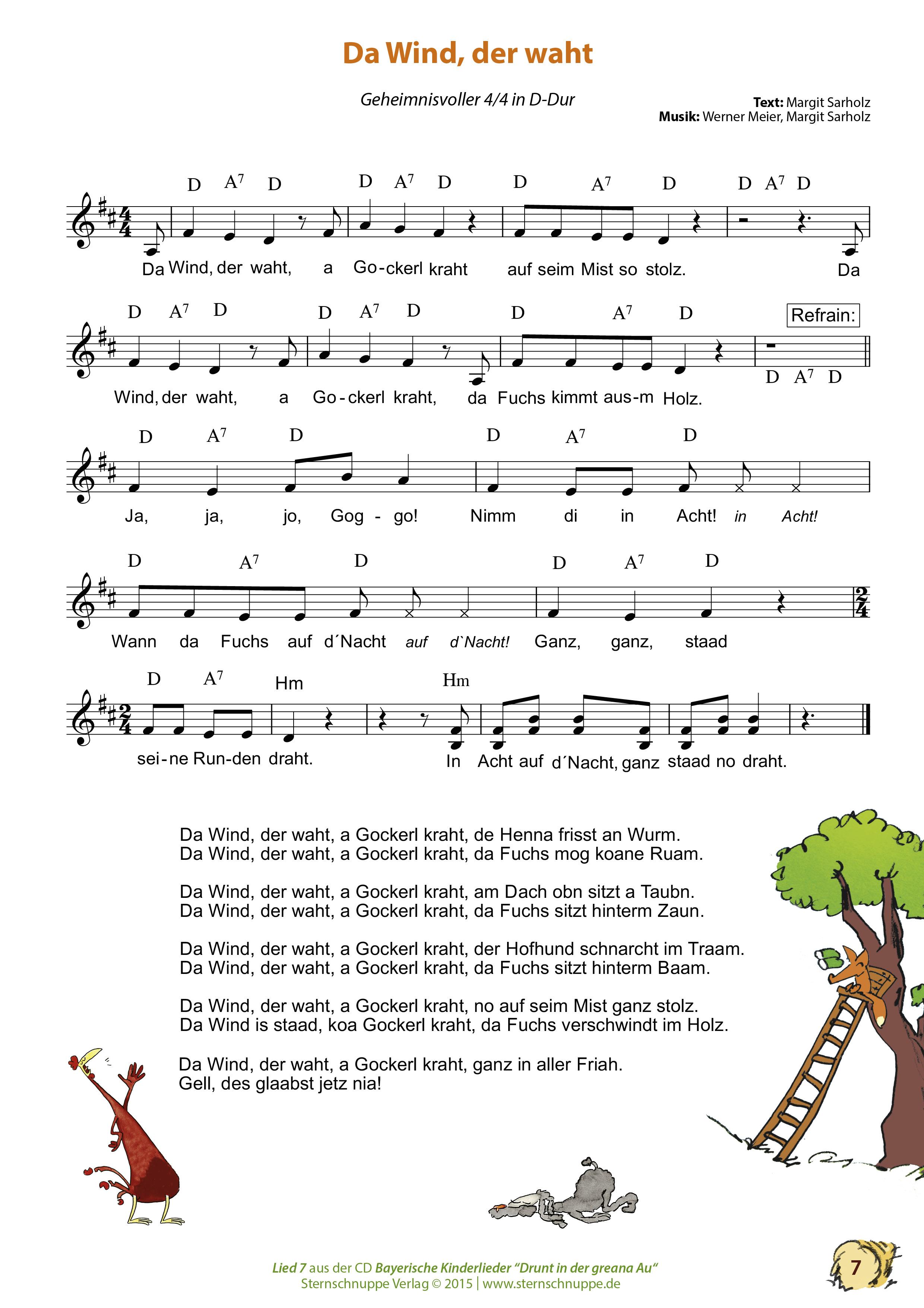 Da Wind, der waht - Kinderlieder Texte und Noten